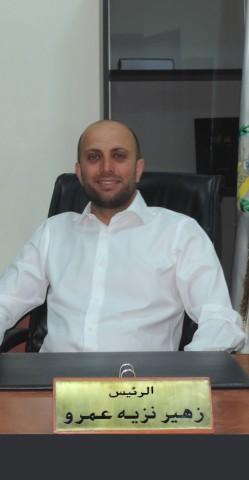 رئيس بلدية المعيصرة_زهير نزيه عمرو